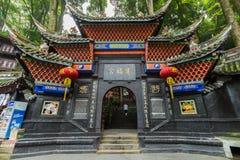 Montanha do qingcheng de Sichuan igualmente conhecida Fotos de Stock Royalty Free