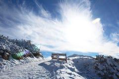 Montanha e céu Fotos de Stock