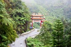 Montanhas de Genting, Malásia - 2 de novembro de 2017: Entrada a Chin Swee Temple Imagens de Stock