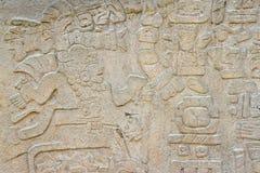 Monte奥尔本,瓦哈卡,墨西哥废墟的被雕刻的石头  免版税图库摄影