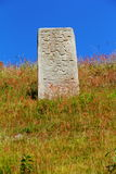 Monte alban XVIII Arkivbilder