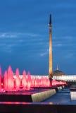 Monte de Poklonnaya, Moscovo Fotos de Stock Royalty Free