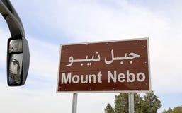 Monte a inscrição de Nebo em árabe e em inglês, Jordânia, Médio Oriente foto de stock