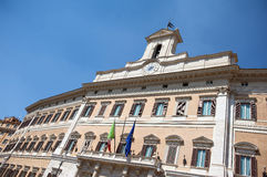 Montecitorio Royalty Free Stock Photography