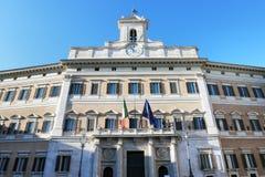 Montecitorio palace Royalty Free Stock Photos