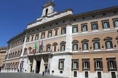 Montecitorio royalty free stock photo