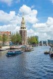 Montelbaanstoren tower in Amsterdam, Netherlands. Stock Photo