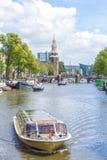 Montelbaanstoren tower in Amsterdam, Netherlands. Royalty Free Stock Photo