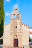 Montenegro church wall Stock Image