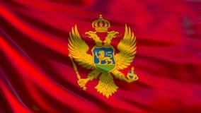 Montenegro flaga Machać flagę Montenegro 3d ilustracja ilustracja wektor