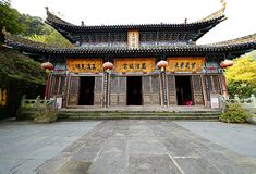 Montering Wudang, Kina: forntida byggnader Arkivfoto