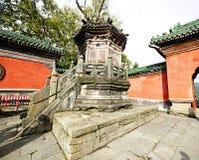 Montering Wudang, Kina: forntida byggnader Royaltyfri Foto