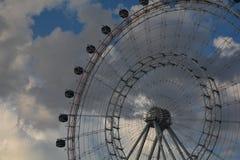 Montez les nuages Image libre de droits
