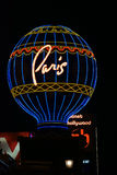 Montgolfier气球巴黎拉斯维加斯 免版税库存图片