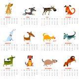 Monthly calendar 2018 with cute dogs. Vector illustration with p. Monthly calendar 2018 with cute dogs - playng, sniffing, barking, standing, smiling, laying Royalty Free Stock Images