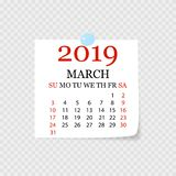 Monthly calendar 2019 with page curl. Tear-off calendar for March. White background. Vector illustration. Monthly calendar 2019 with page curl. Tear-off calendar royalty free illustration