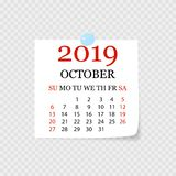 Monthly calendar 2019 with page curl. Tear-off calendar for October. White background. Vector illustration. Monthly calendar 2019 with page curl. Tear-off stock illustration