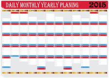 Daily Monthly Yearly 2015 Calendar Planing Chart. Vector of Planing Chart of Daily Monthly Yearly 2015 calendar vector illustration