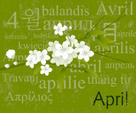 Months Concept April. 2009 Calendar concept, simple to edit it, all the dates trusted from the PC calendar vector illustration