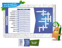 Months crossword game. Educational game for kids and adults development of logic, iq. Task game guess the words  and fill in the crossword Stock Photography