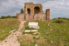Monticello archeologico di Rurikovo del sito Fotografia Stock Libera da Diritti