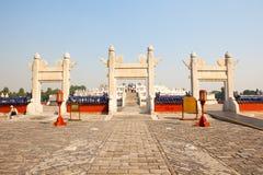 Monticello della circolare di scena del parco del tempio del cielo Fotografie Stock Libere da Diritti
