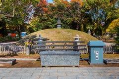 Monticule de mémorial de bombe atomique Images libres de droits