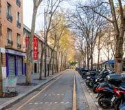 montmartre巴黎街道 免版税库存图片