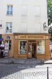 Montmartre Foto de Stock Royalty Free