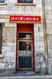 Montreal Chinatown door and sign Royalty Free Stock Images