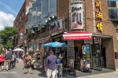 Montreal Chinatown Stores Royalty Free Stock Photography