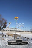 montreal olympic stadion Arkivfoton