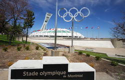 Montreal-olympisches Stadion Stockbild