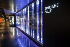 Montreal Place des Arts hallway Stock Image