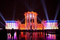 Montrez le cercle de la lumière à Moscou Images libres de droits