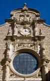 Montsarat Monastery Church Royalty Free Stock Photos