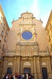 Montserrat Basilica courtyard Stock Photography
