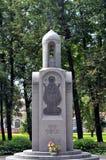 Monument à 2000 ans de la naissance du Christ Photos stock