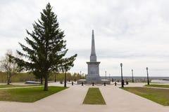 Monument à Ermak Tobolsk, Russie Photographie stock libre de droits
