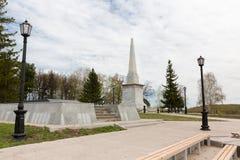 Monument à Ermak Tobolsk, Russie Photos libres de droits