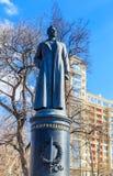 Monument à Felix Dzerzhinsky dans le Museon Art Park à Moscou Photographie stock libre de droits