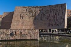 Monument à Jorge Juan et Santacilia chez Plaza de Colon dans la ville de Madrid, Espagne images libres de droits