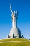 Monument à Kiev Photographie stock libre de droits