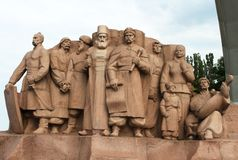Monument à l'amitié des nations Images libres de droits
