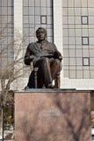 Monument à l'historien russe Gumilyov à Astana image libre de droits