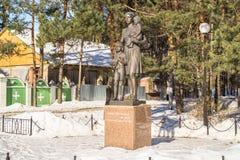 Monument à l'officers& x27 ; épouses Balashikha, région de Moscou Photographie stock
