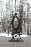 Monument à la lettre O en parc sur la colline de cathédrale de Vologda Image libre de droits