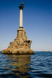 Monument. Sevastopol historical monument in the Black Sea. Summery. Tourism and hiking Stock Image