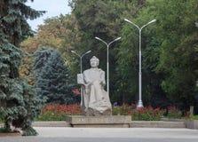 Monument Aaly Tokombaeva (Bishkek) Stock Photo