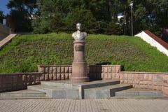 Monument aan Admiraal van de Vloot NG Kuznetsov van Sovjetunie, royalty-vrije stock foto